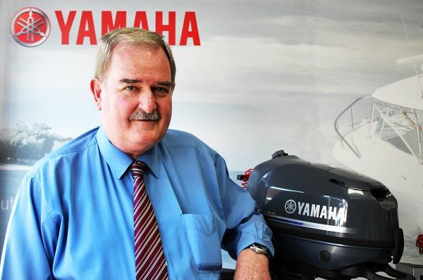 Boat Loans Brisbane Yamaha 600x398
